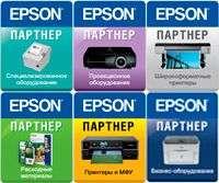 Epson авторизация 2014