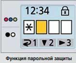 Panasonic UB-5838C-защита паролем