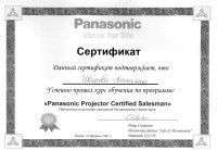 ��������� 2007 Panasonic