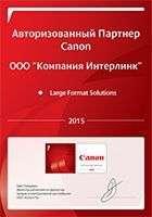 Интерлинк 2015 Canon