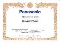 Интерлинк 2019 Panasonic