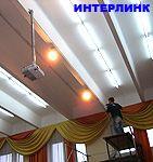 Мультимедийный проектор Epson EB-824H в актовом зале школы в Строгино