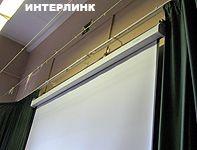 Проекционный экран Screen Media SCM-4308