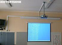 Мультимедийный проектор и проекционный экранов в классной комнате - 1
