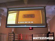 Проекционный экран шириной 400 см. на цепях - 2