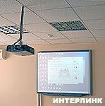 Проектор на потолочном кронштейне Shekla Phela
