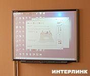 Интерактивная доска SmartBoard 660