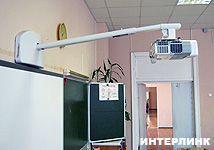 Мультимедийный проектор Epson EB-410W
