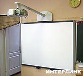 Интерактивная доска SmartBoard 680 DualTouch
