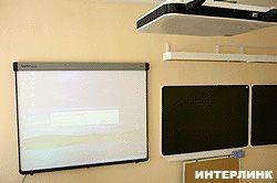 В классной комнате комплекта от SMART Technologies - 1