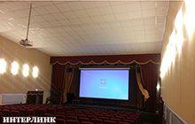 Мультимедийное оборудование в актовом зале санатория МВД - 1