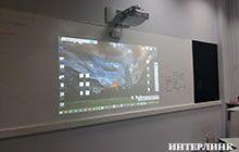Монтаж интерактивного проектора в Фонде Национальное Интеллектуальное развитие - 2
