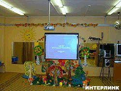 Интерактивная доска Hitachi Starboard в актовом зале детского сада