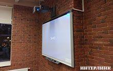 Интерактивная доска в офисе «Инновационной группы «Виннер»