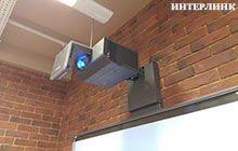 Проектор в офисе «Инновационной группы «Виннер»