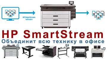 У меня есть плоттеры, сканеры и принтеры как на этом печатать?