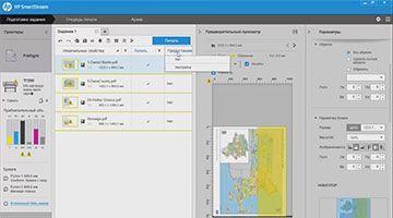 Видео о программе SmartStream печати на HP Designjet T7200
