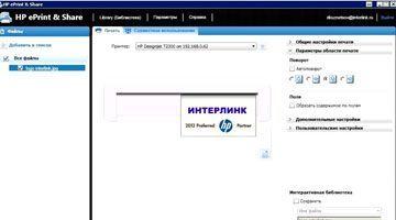 HP ePrint&Share