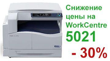 Xerox WC5021B