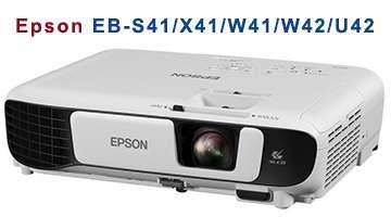Проекторы Epson для образования
