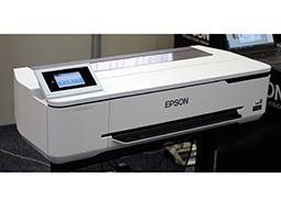 "Epson SureColor SC-T3100, T3100N. Вид без подставки спереди слева"""
