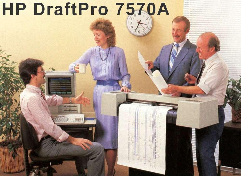 Плоттер HP DraftPro 7570A