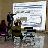 Проектор для выездных презентаций