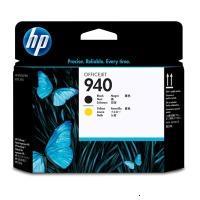 HP C4900A