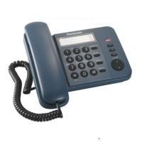 Panasonic KX-TS2352RUC