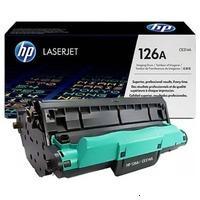 HP CE314A Фотобарабан 126A цветной Image Drum для LaserJet Pro CP1025, CP1025NW, M275 и 100 M175a, M175nw Color 14K