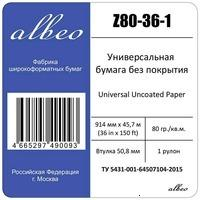 Albeo Z80-36-1