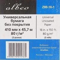 Albeo Z80-16-1