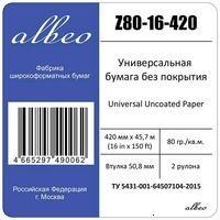Albeo Z80-16-420
