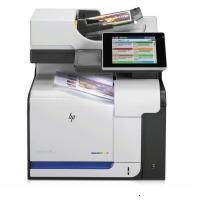 HP Color LaserJet 500 M575f (CD645A)