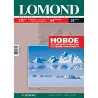 Lomond 0102080