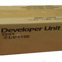 Kyocera DV-1100 (302L993020)