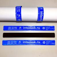 Интерлинк Papers Holder LFP (IL-HOLDER)