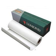 Lomond 0809904