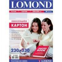 Lomond 1513001