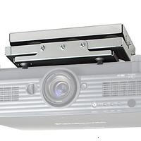 Panasonic ET-PKD55S