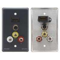 Kramer Electronics WAV-5H/EU/GB(G) (85-0019699)