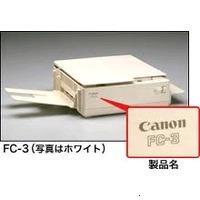 Canon FC-3 (FC3)