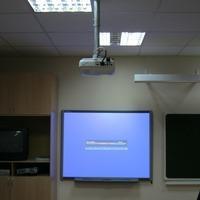 Интерлинк Монтаж интерактивного комплекта на стойку (MONTAJ-BOARD-STAND)