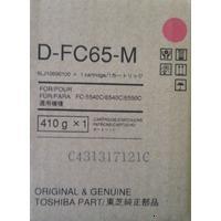 Toshiba D-FC65-M (6LJ10690100)