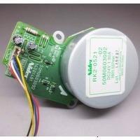 HP RM1-2516/RK2-0521