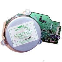 HP RM1-2538/RK2-1088
