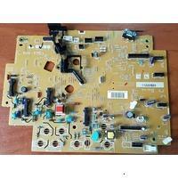 HP RM1-8205/RK2-3535