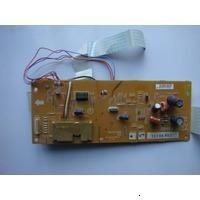 HP RM1-3404