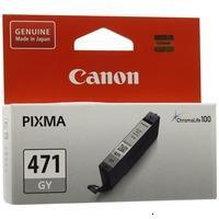 Canon CLI-471GY (0404C001)