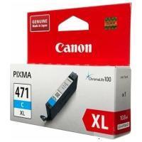Canon CLI-471C XL (0347C001)